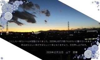 IMG_46881231010.jpg